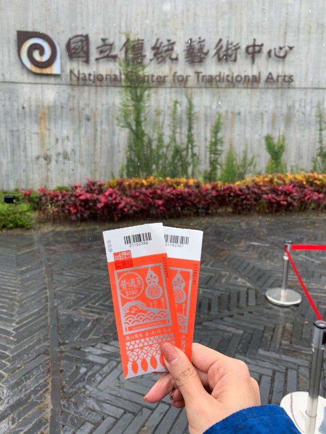宜蘭傳藝中心|呂美麗精雕藝術展覽