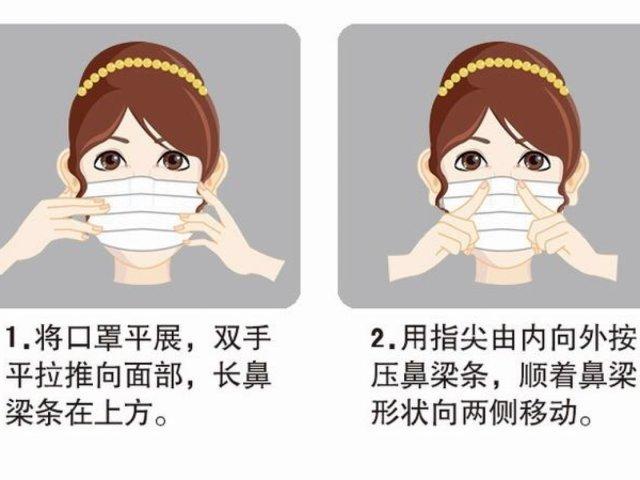 口罩荒之中买到的唯一的口罩。