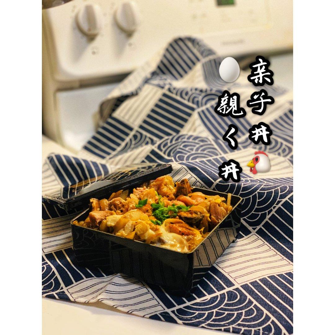 米君厨房 晚餐一人食记:亲子丼·抹茶拿铁