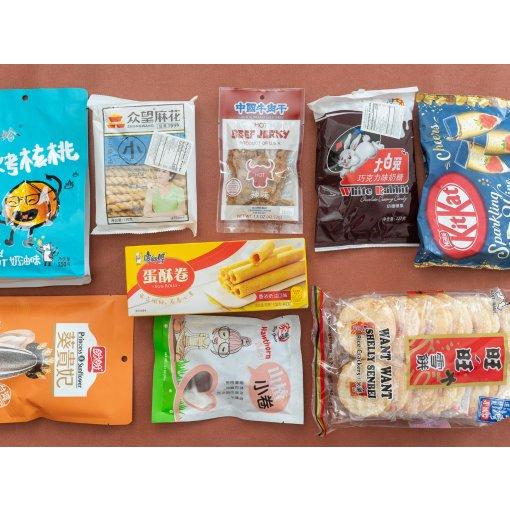 亚米网新年零食大礼包来啦!
