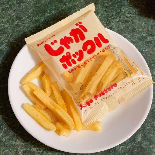 🍟薯条三兄弟👬
