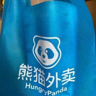 熊猫外卖🐼 疫情期间的心头好