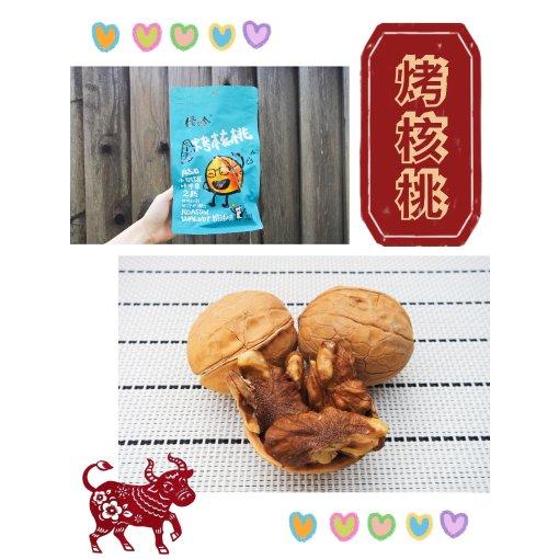 😋开心泉源来自亚米零食大礼包