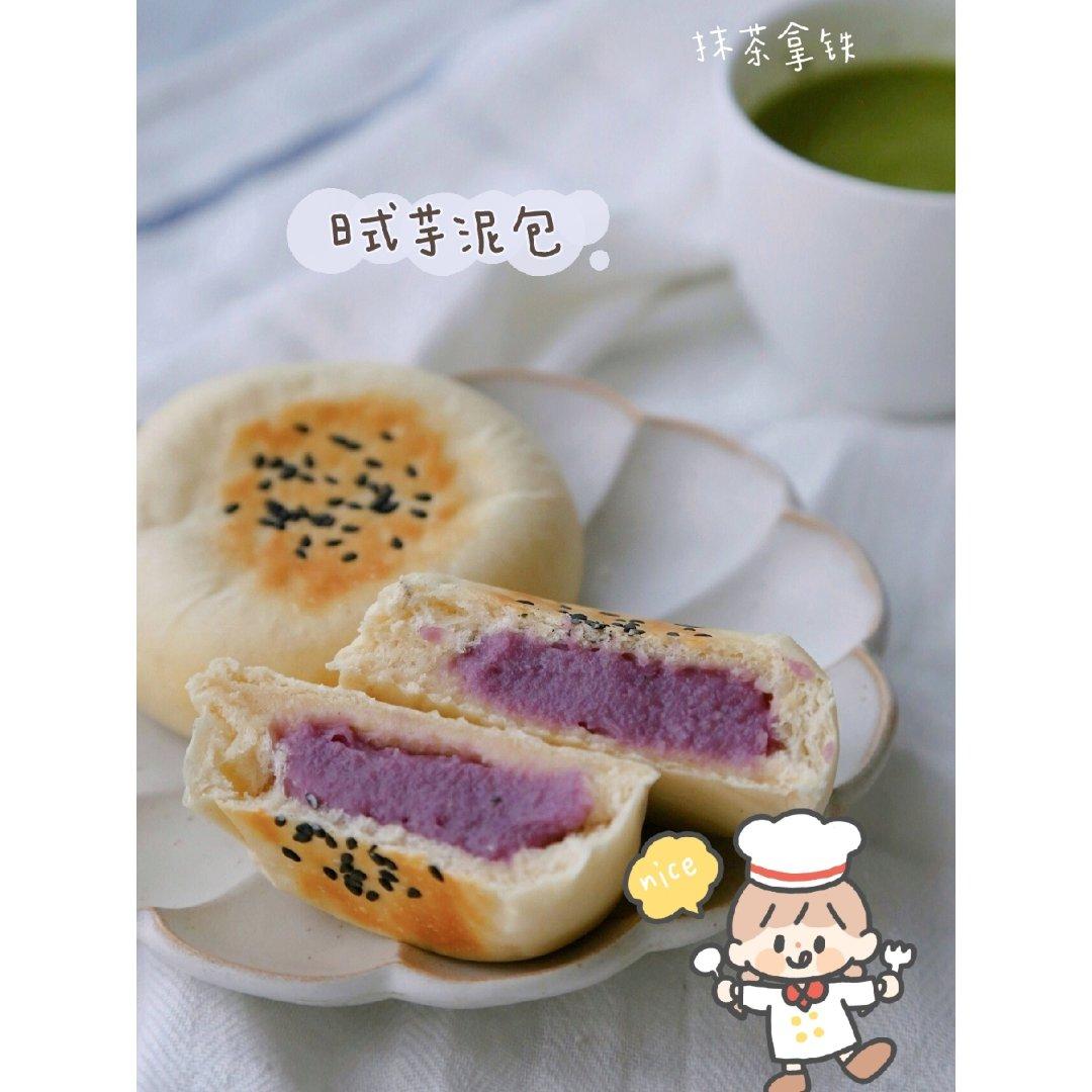 日式芋泥面包