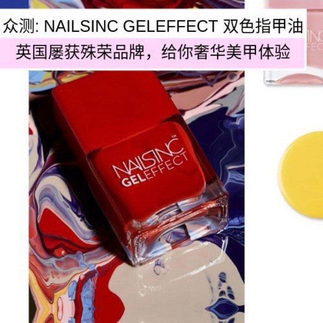 【众测】NAILSINC 高端双色指甲油