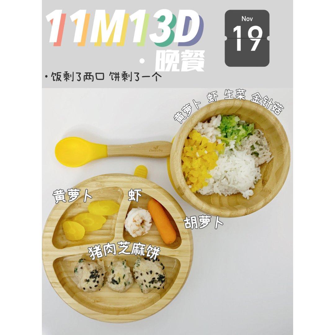 11M13D辅食|外出午餐吃什么?