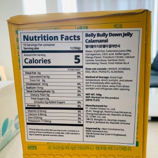 夏季减肥辅助小食