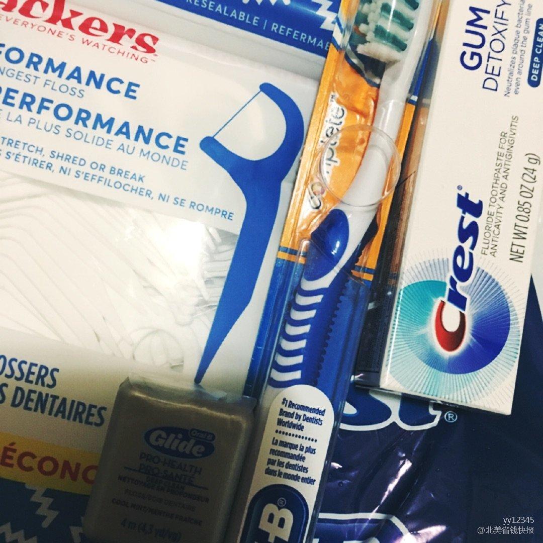 看牙医福利