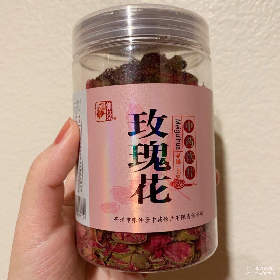 2-1 玫瑰花茶