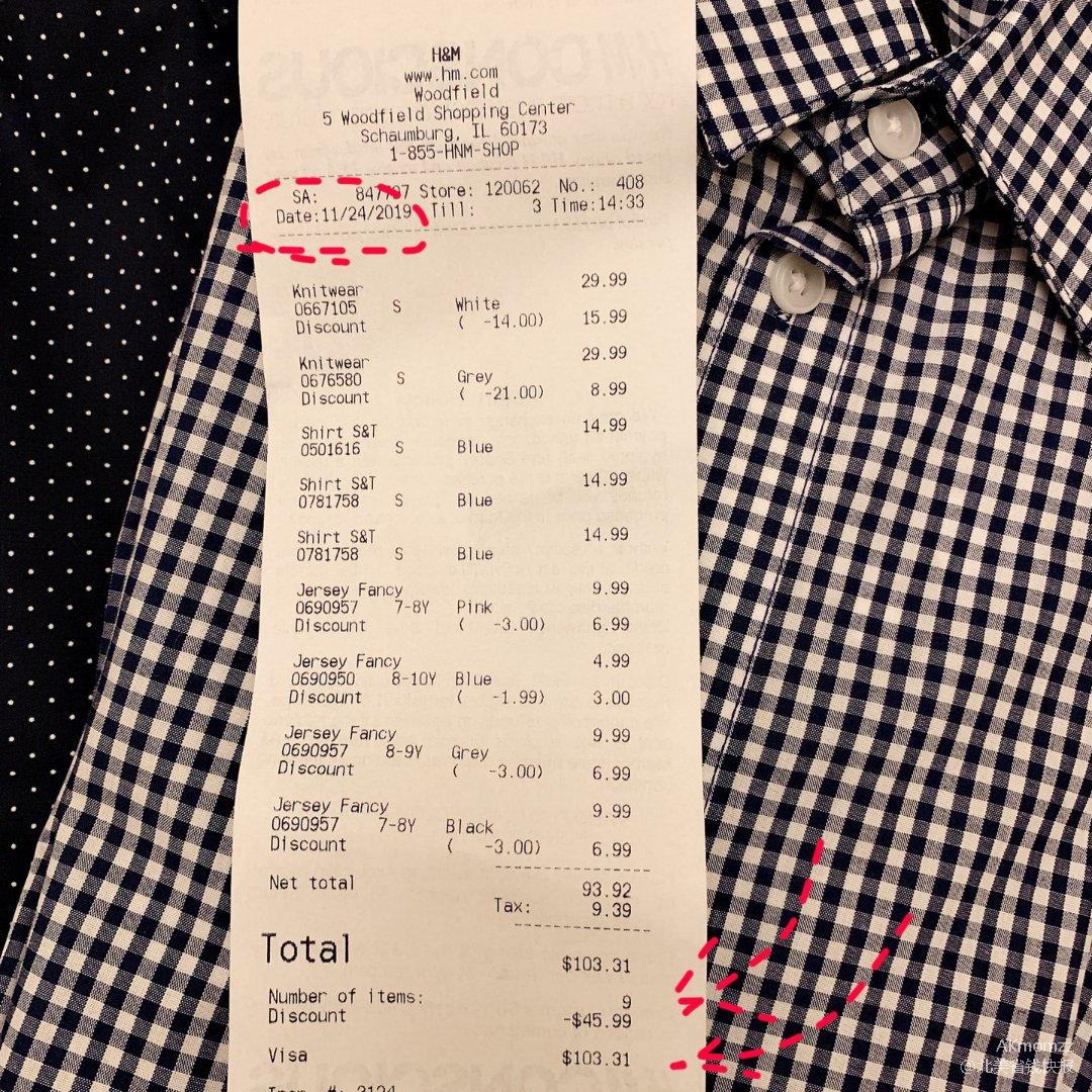 黑五账单君君付,剁手也要买买买,黑五狂欢倒计时,H&M,不打折不买