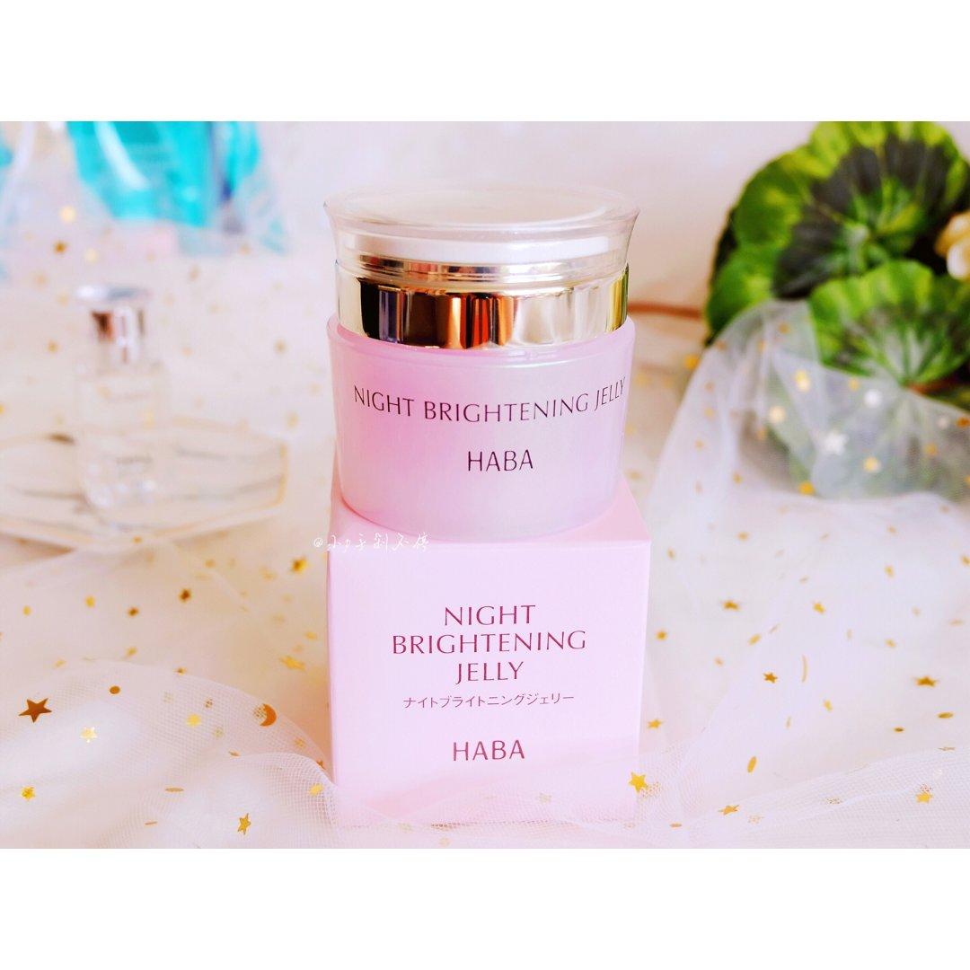 HABA睡眠面膜—— 美丽黏人🧖🏻♀️