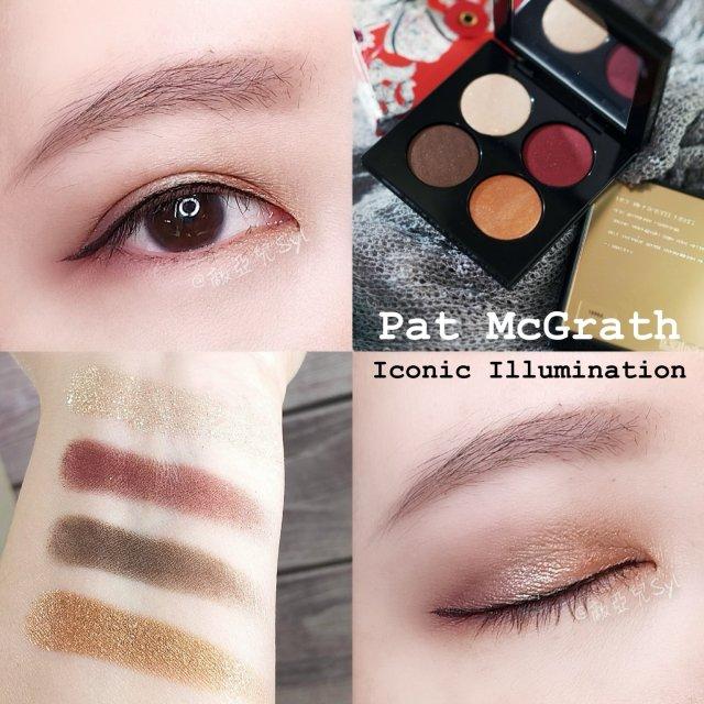 Pat McGrath 限定4色眼...