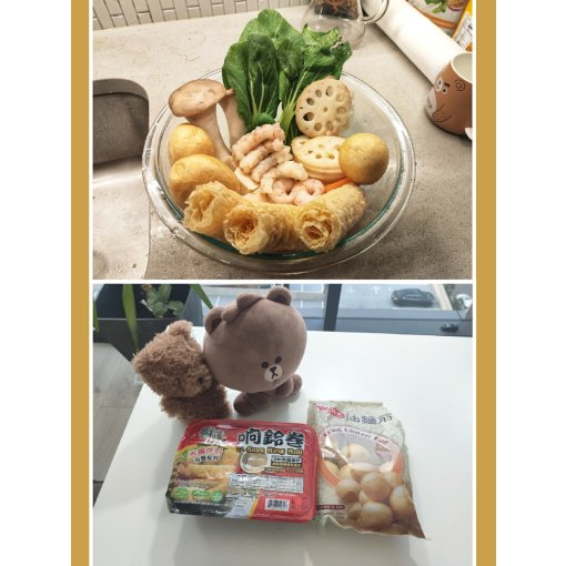 微众测| 秋日第一顿咖喱红油鸳鸯锅