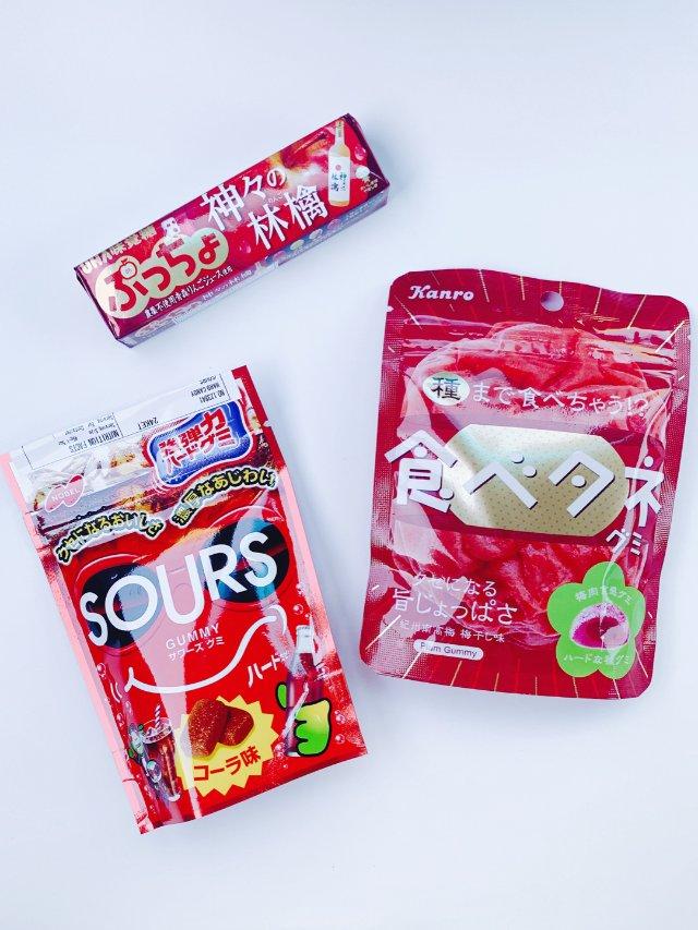 🌈软糖精 || 新口味试吃🍭