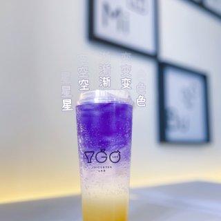 打卡颜值担当星空菠萝饮~台湾YGO La...