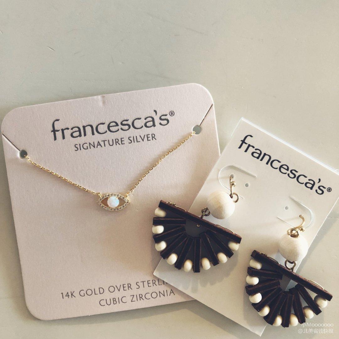 进了 Francesca's 就不...