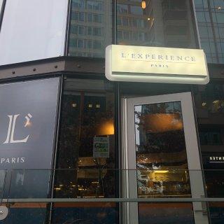 西雅图Bellevue探店 L'expe...