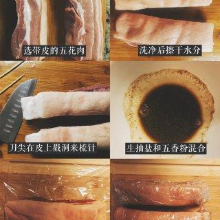复刻经典粤菜料理|广式脆皮烧肉🥓...