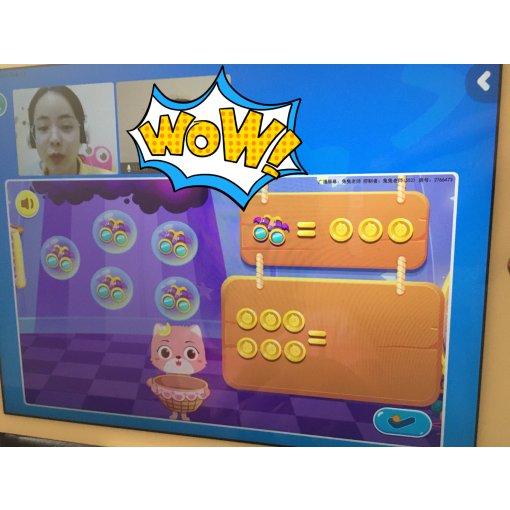 (微众测)豌豆数学思维体验课