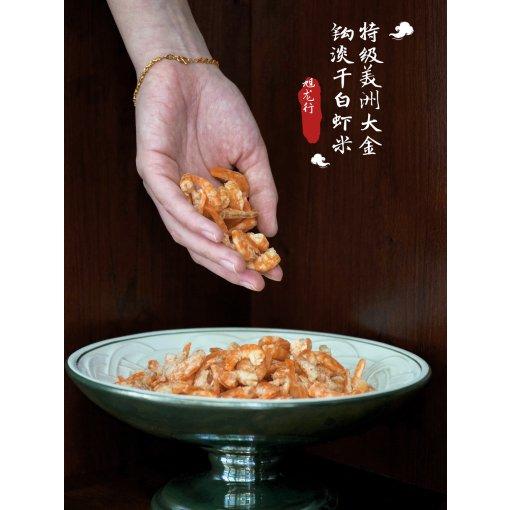 #四月宅家季26# 一份虾米腊味萝卜糕,带我梦回广式茶楼
