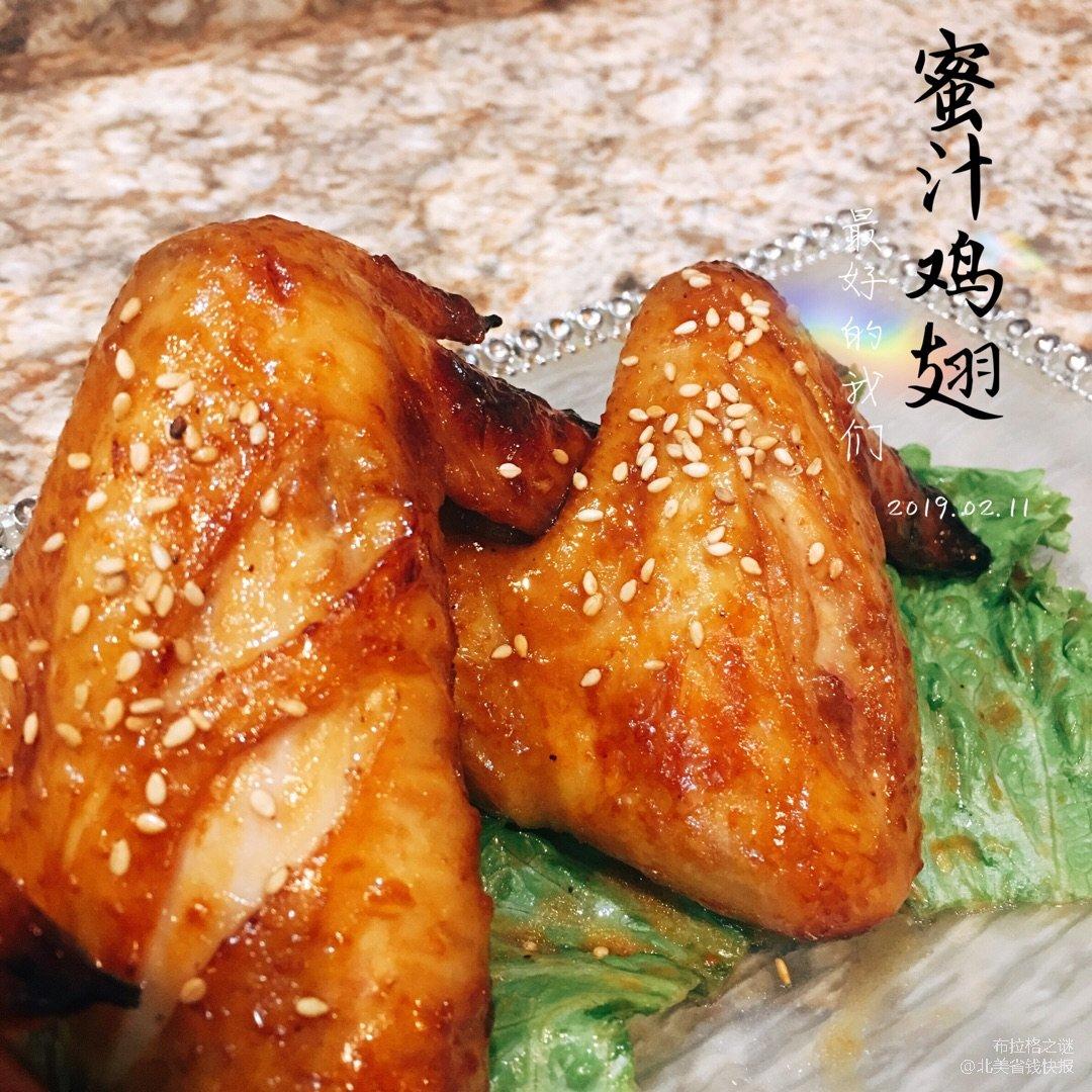 🌿空气炸锅版   蜜汁烤鸡翅