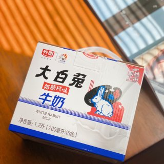 【光明✖️大白兔】回忆满满的美味!(含与旺仔的对比)