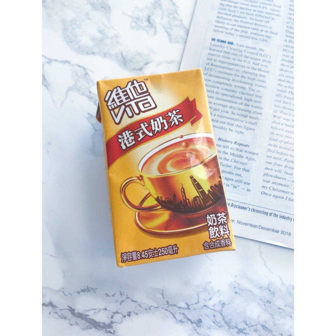 饮料推荐丨港式奶茶