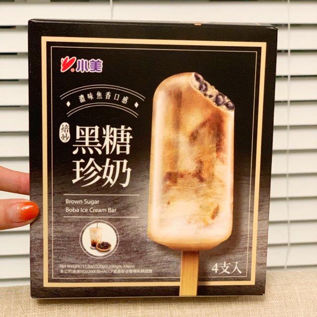 【奶茶大赏】冰棍版的黑糖牛奶🥛