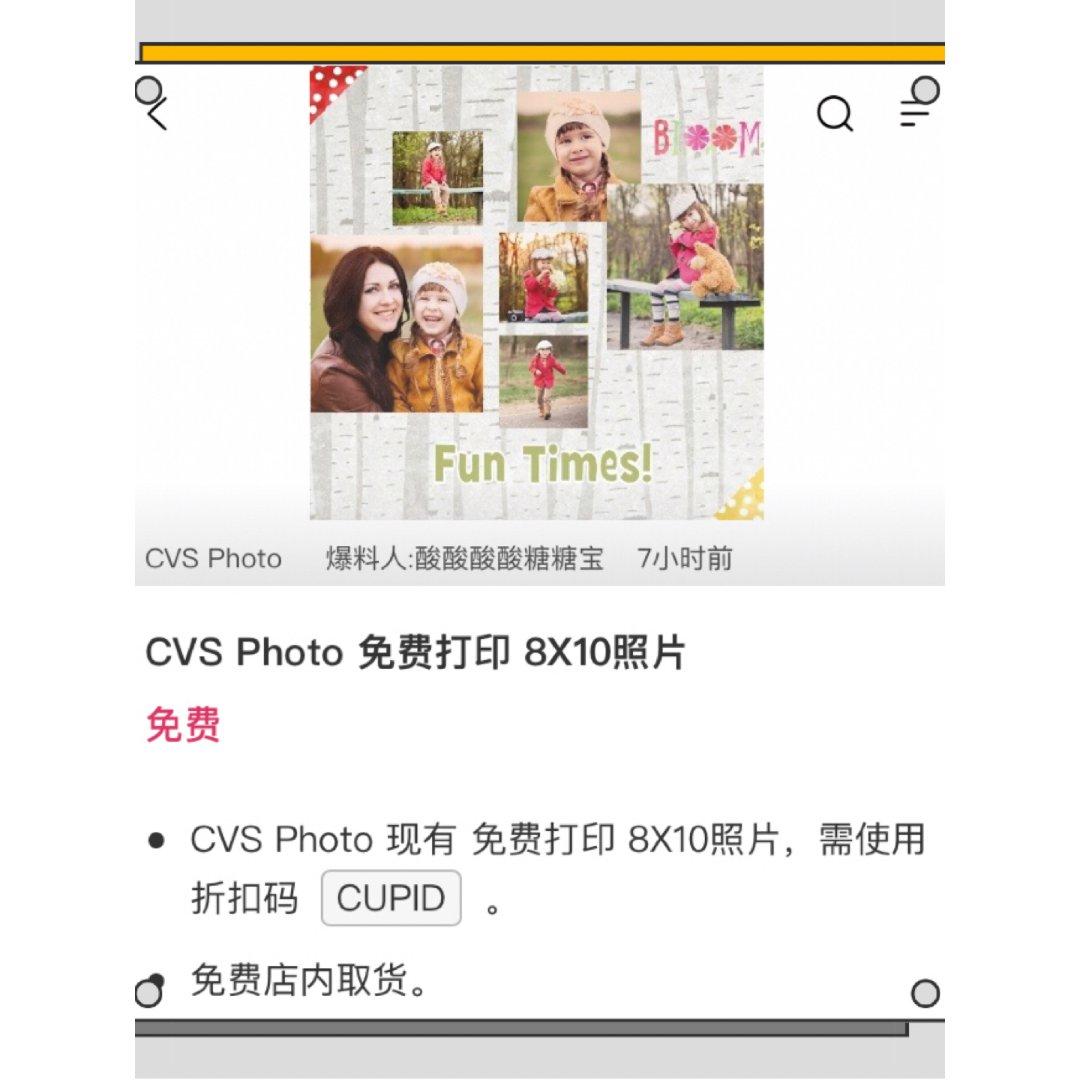 【Freebie】免费CVS 8X...