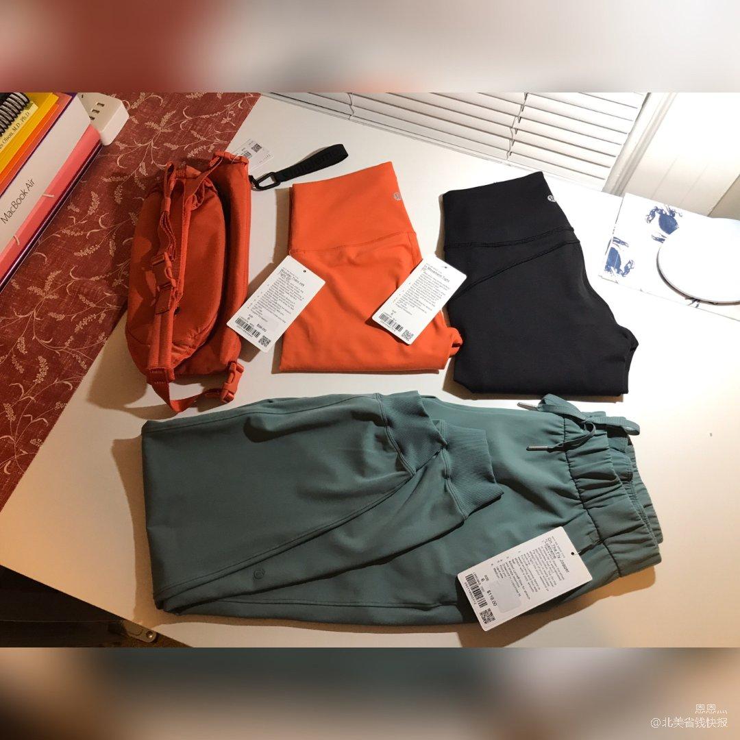 🍋Lululemon大促买了啥——裤裤篇