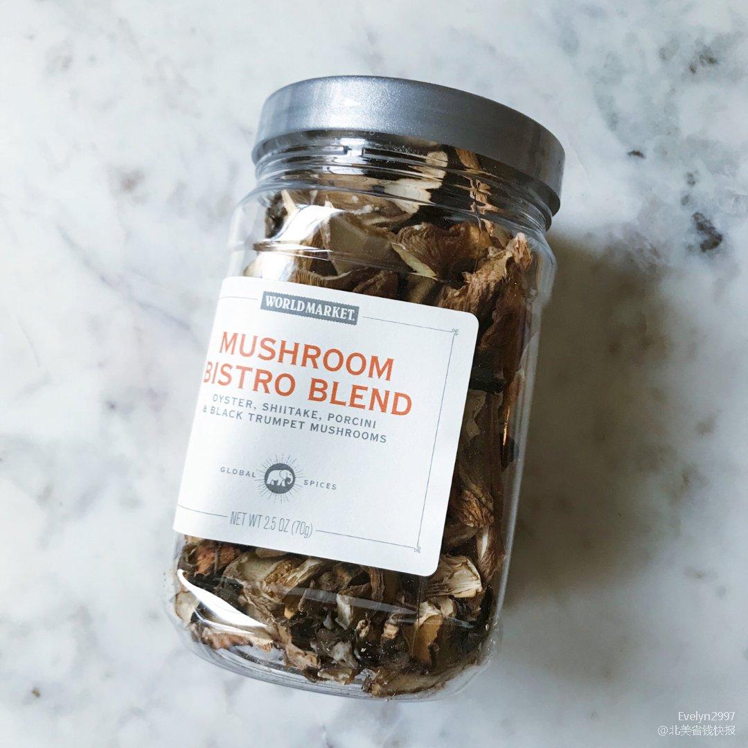 2⃣️干蘑菇