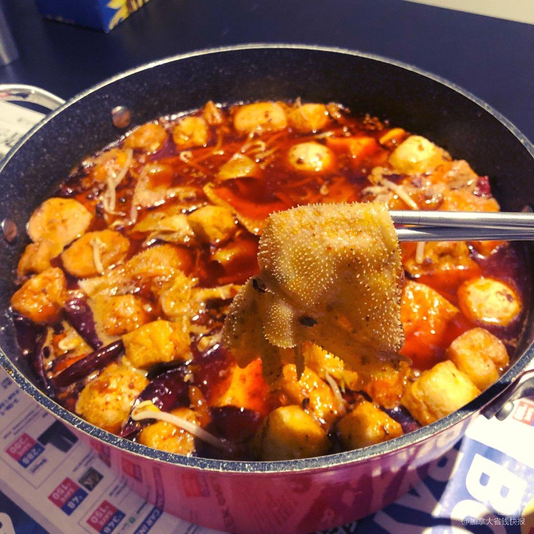 自己炒料的火锅,想吃的点赞,哈哈...