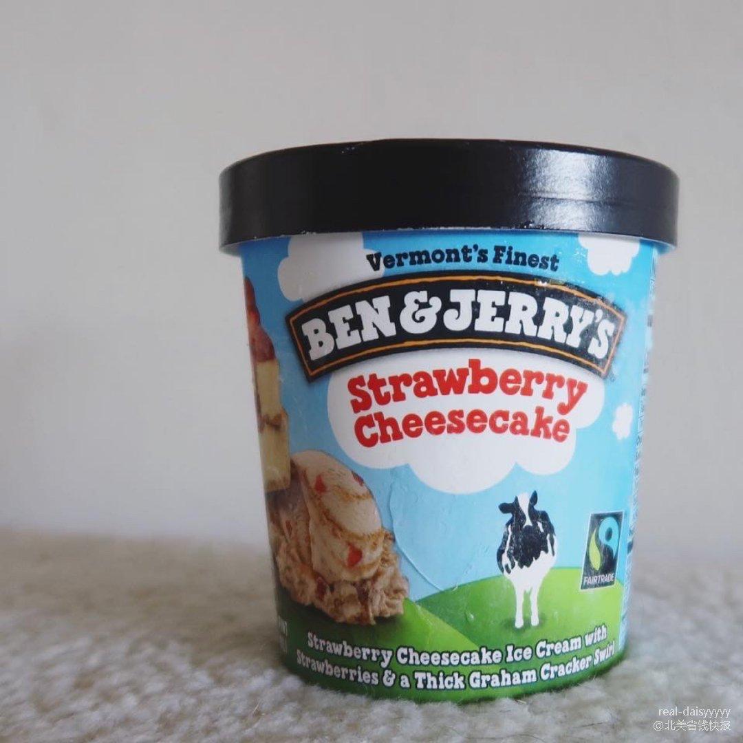 |吃吃喝喝|🍦冰淇淋摊开业啦💗草莓...