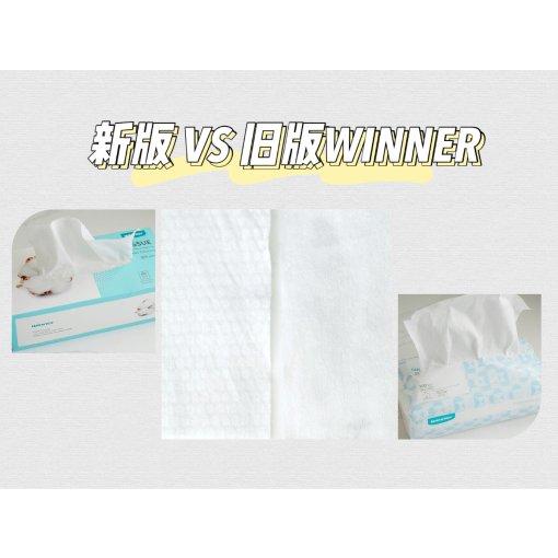 棉柔巾哪家强|升级版WINNER 🆚 新晋网红美则