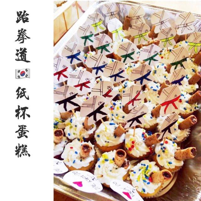 【亲子互动】手工创意纸杯蛋糕插签<...