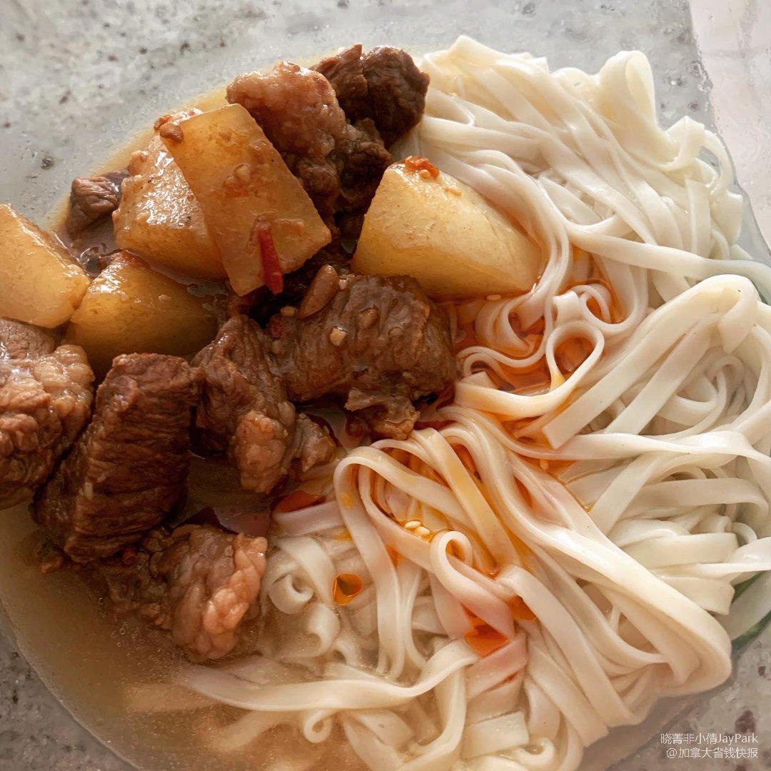 红烧牛肉面➕素炒蔬菜