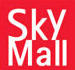 20% off sitewide@ SkyMall Cyber Monday coupons