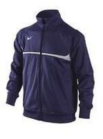 Nike Men's Rio II Wind Track Jacket (limited sizes)