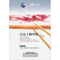 $40.99 + $10 off $50A Bite of China (舌尖上的中国)(7DVD with Book)