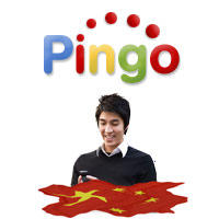 $5 off $20 Coupon + $10 Bonusat Pingo International Calling service