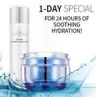 限24小时 60% OFFMissha ultimate hydration boosting 保湿套装