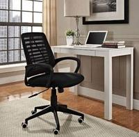 Ardor Office Chair @ LexMod