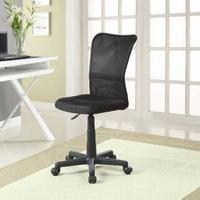 Comfort Office Chair in Black @ LexMod