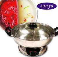 Sonya Electric Hot Pot with Stainless Steel Pot SYHS-30