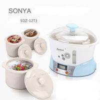 Sonya Electrical Slow Cooker Bonus package with 3 ceramic jugs