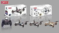 Mwave MF180 Quadcopter