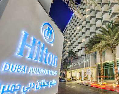 Up to 33% offon Hilton weekends throughout 2015 @ Hilton Worldwide