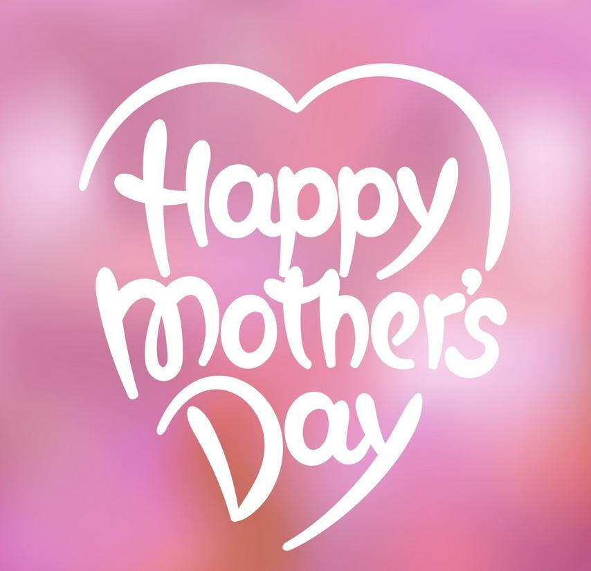 From $29.99 Best Mother's Day Gifts @ Amazon