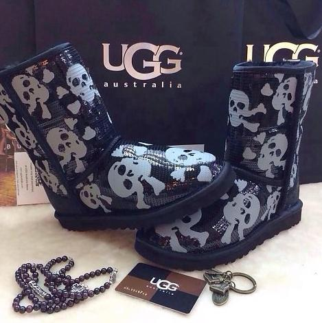 From $44.99 UGG Kisses Short
