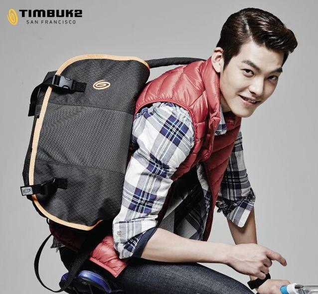 20% OffSitewide @ Timbuk2